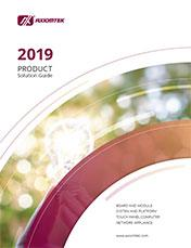 "Каталог Axiomtek ""2019 Product Solution Guide (Full Line Catalog)"""